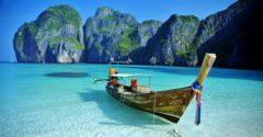 Горячий тур Вьетнам: Camellia 2 Nha Trang Hotel 2*