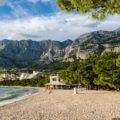 Отдых в Хорватии от компании Атлас мира