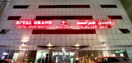 27 мая! ОАЭ из Минска Royal Grand Suite Hotel 4*