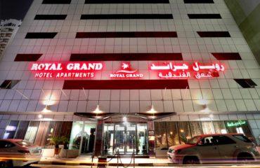 20 августа! ОАЭ из Минска Royal Grand Suite Hotel 4*