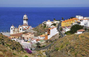 Все Канарские острова: Тенерифе, Гран-Канария, Фуэртевентура, Лансароте с компанией Атлас Мира!