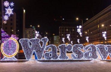 Новогодняя феерия в Варшаве 2019!