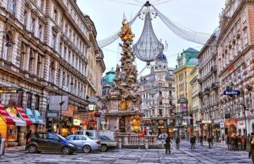 Новогодние огни Вены 2019!